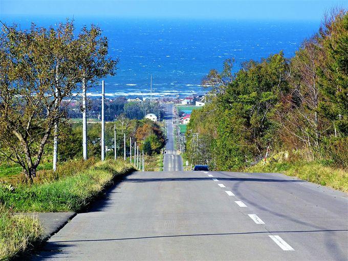 北海道絶景ドライブ#3 「天に続く道」