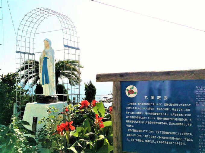 3日目:世界遺産の頭ヶ島天主堂など、中通島の教会を満喫