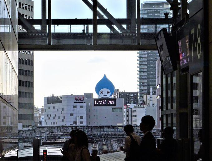 #5 大阪駅にぴちょんくん襲来?