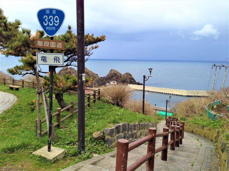 青森・津軽半島を一人旅 1泊2日モデルコース ドライブも満喫!