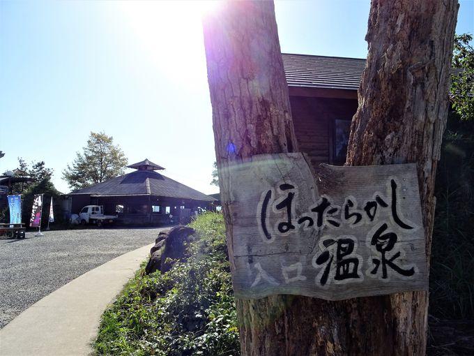 甲府湯村や石和温泉に泊まり、翌朝にほったらかし温泉も?