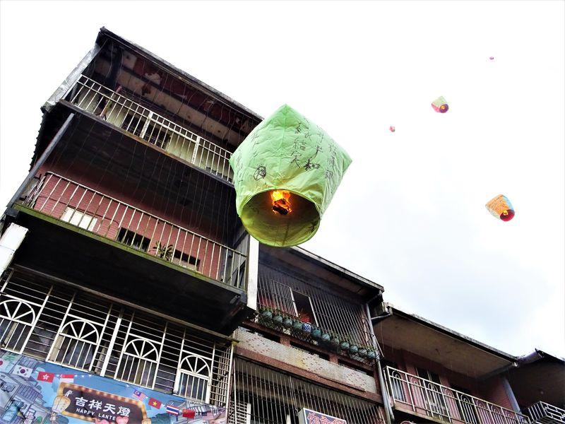 台湾・十分でランタン飛ばし!台北から行く十分観光ガイド | 台湾 ...