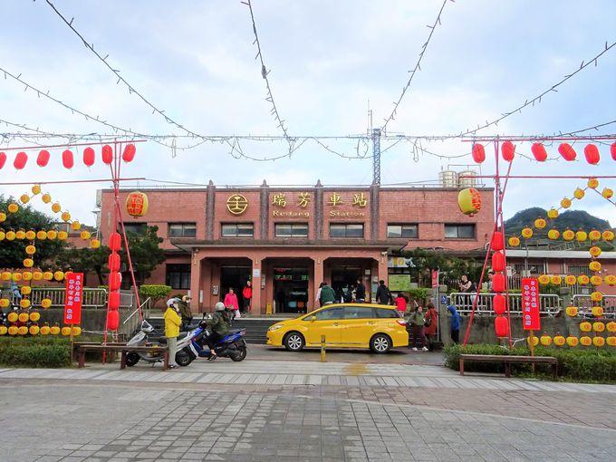 台北から十分への行き方・中級編 列車に乗って十分に行こう!