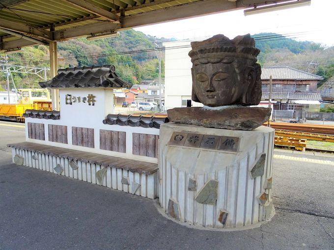 臼杵といえば石仏と歴史ある城下町のはず…