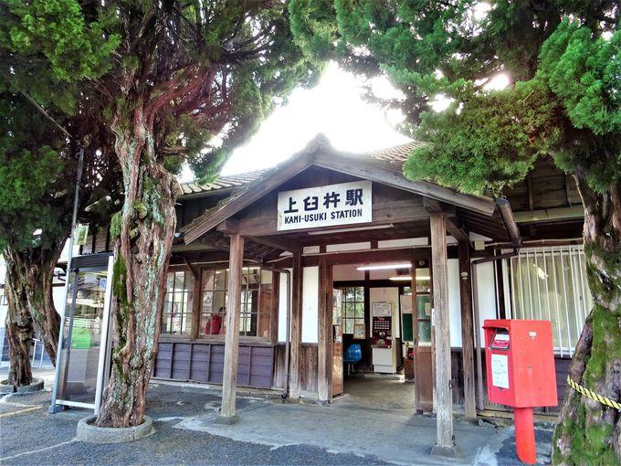 なんと隣の上臼杵駅もラブラブ駅名案内板に!