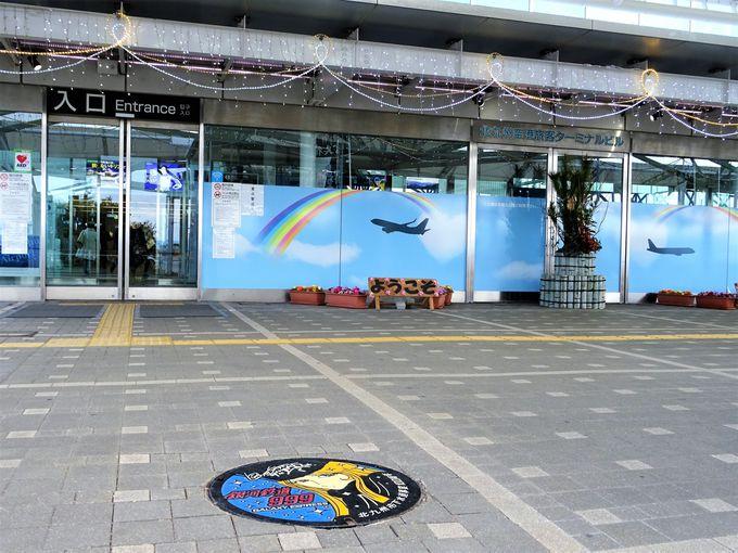 松本零士氏のデザインマンホールは北九州に9枚+1枚