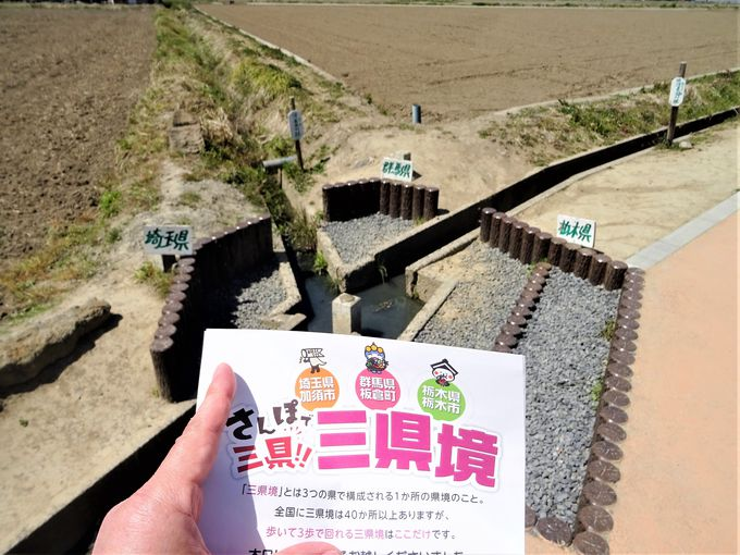 埼玉東部観光コース:春日部地下神殿に三県境、草加せんべい