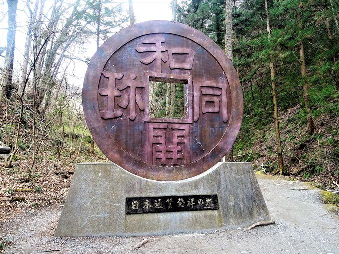 埼玉西部&秩父観光コース:想像の斜め上行くスポット満載