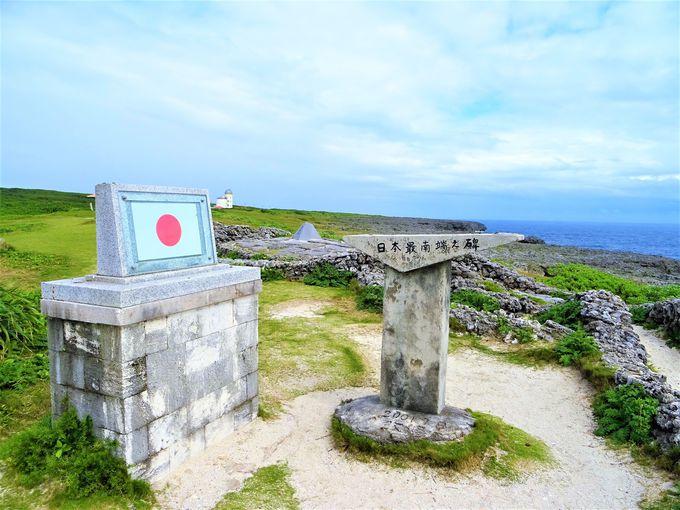 波照間島観光のハイライト!日本最南端へ