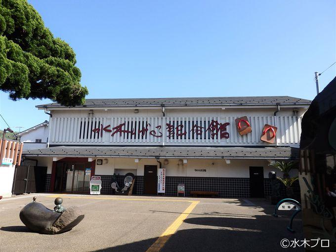 2日目午後:水木ワールド境港から「ベタ踏み坂」越え松江へ