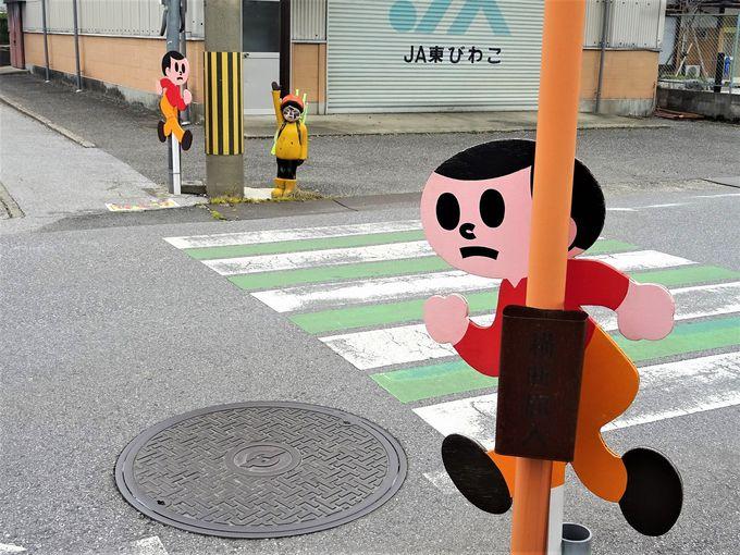 旧豊郷小学校までの通学路は「飛び出しガールズ」密集地