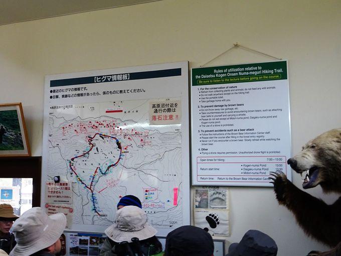 1日目午前〜午後:大雪高原温泉沼めぐりにチャレンジ