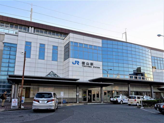 周南工場夜景は新幹線徳山駅が最寄りでアクセス便利