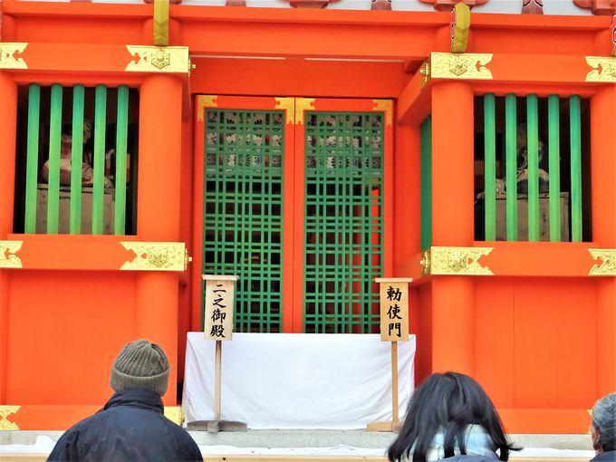宇佐神宮には独特の参拝方法が