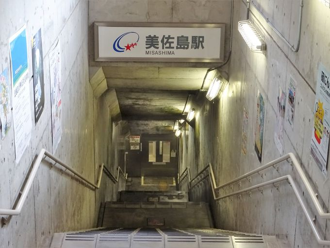 ほくほく線のモグラ駅「美佐島駅」は風圧が強すぎる