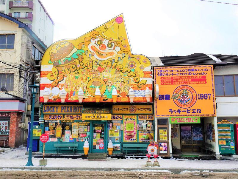函館観光するなら!途中で寄りたい「ラッキーピエロ」5選