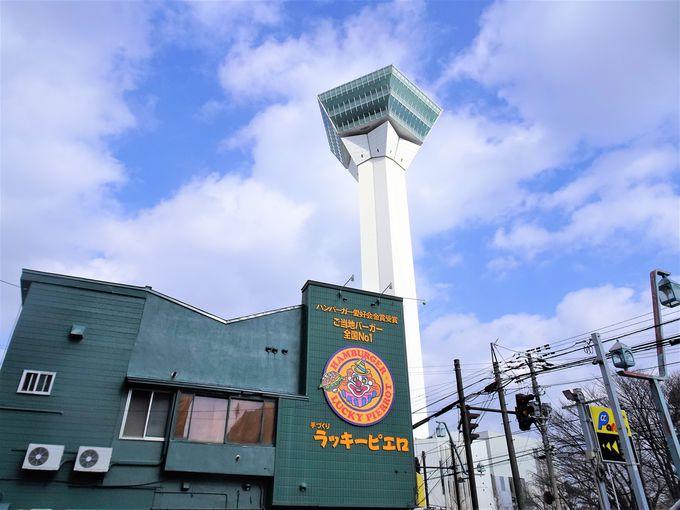 タワーを見上げる五稜郭公園前店、朝市が目の前の函館駅前店