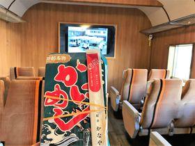 えっ列車?長万部「かにめし本舗かなや」の無料休憩所が面白い!