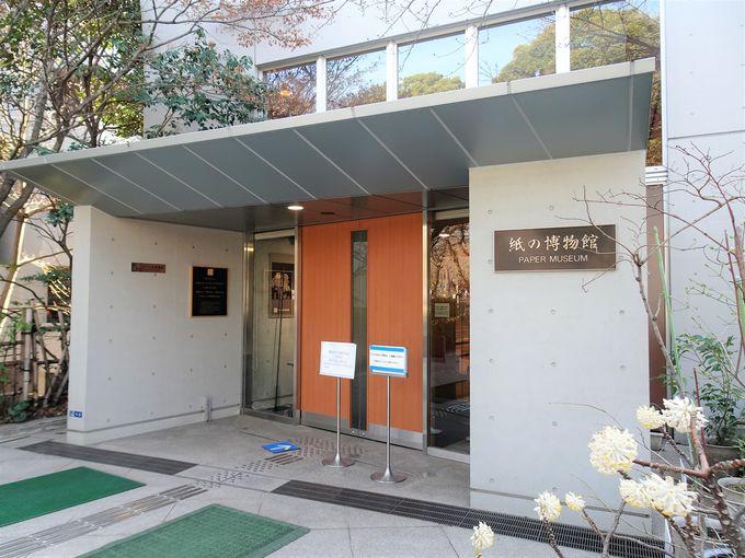 飛鳥山の渋沢栄一ゆかりの施設