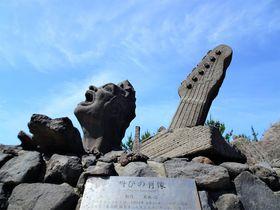 長渕ファンの聖地 桜島の「叫びの肖像」が大迫力すぎる!