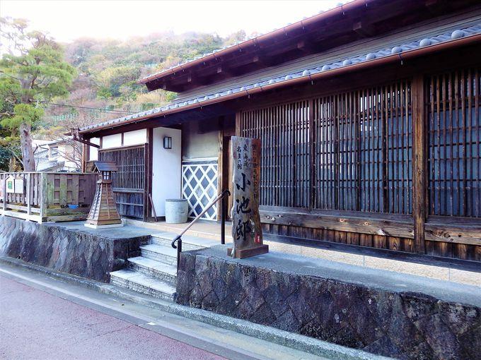 寺尾・倉沢地区の古い町並み眺めながら、ゆるやかに上る