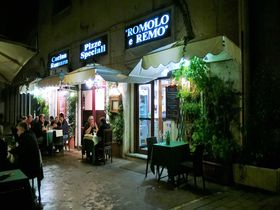 地元っ子の強烈お奨め!安くておいしいローマ料理店「ロモロ・エ・レモ」