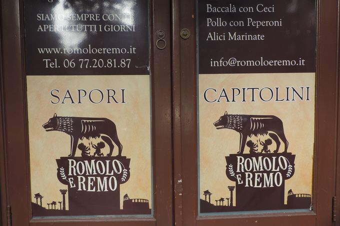 ローマ料理なら双子の兄弟の店へ!