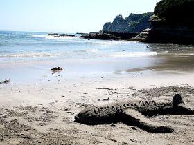 透明度抜群!関東の沖縄「鵜原海水浴場」を知らないと損する夏休み!