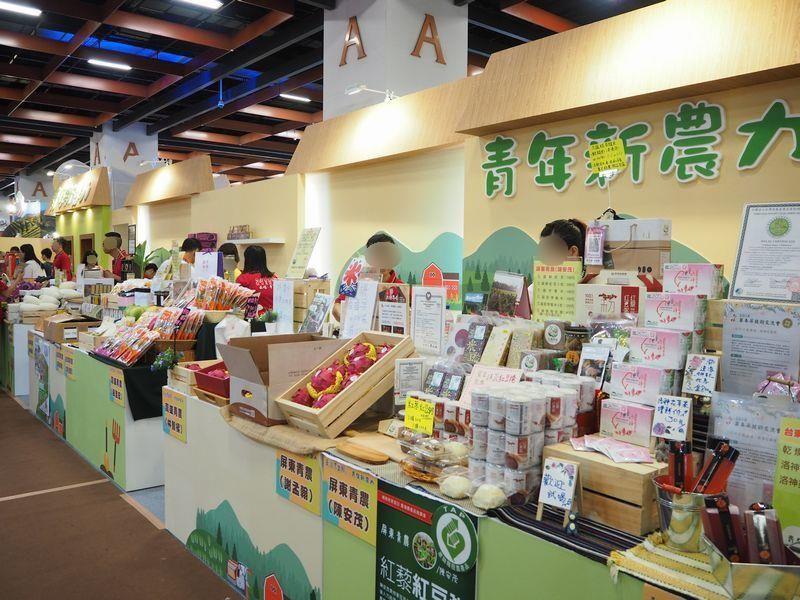 台湾美食展のブースに立ち寄ろう!