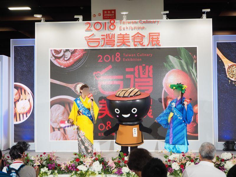 「台湾美食展」に日本ブースも登場!