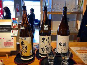 蔵王に山形銘酒49蔵を「知って味わう」新スポット誕生!