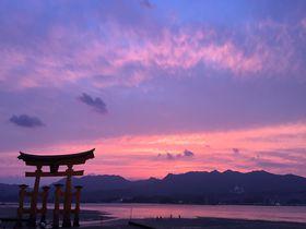 G7広島外相会合開催「グランドプリンスホテル広島」で宮島・広島観光を!
