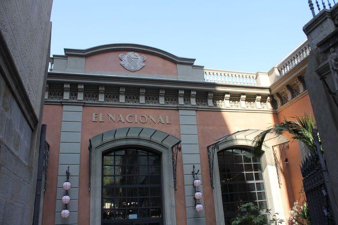 お買い物や観光途中に便利。新しいグルメスポット EL NACIONAL