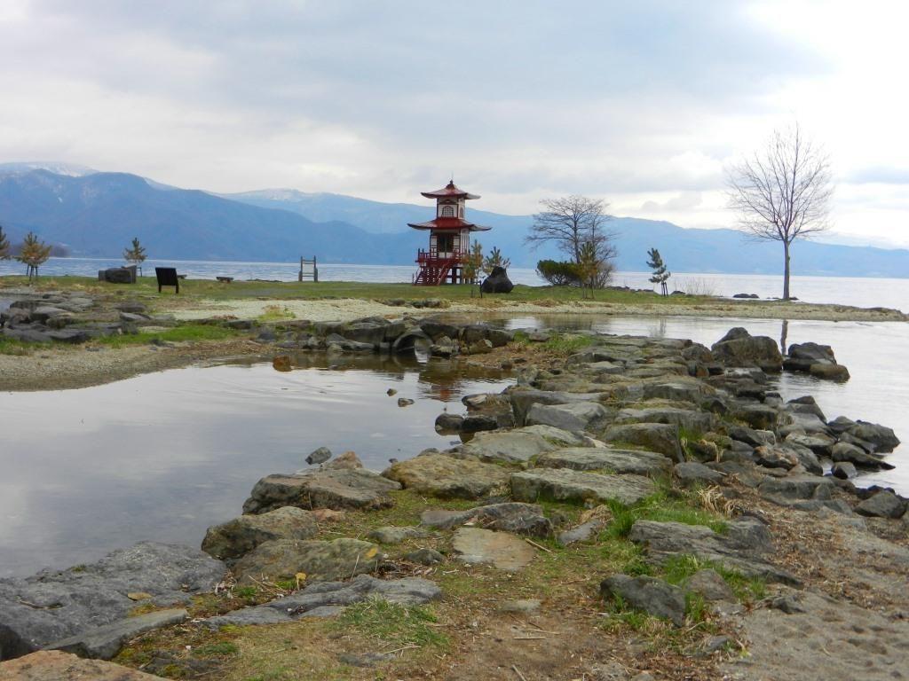 洞爺湖八景「浮見堂公園」