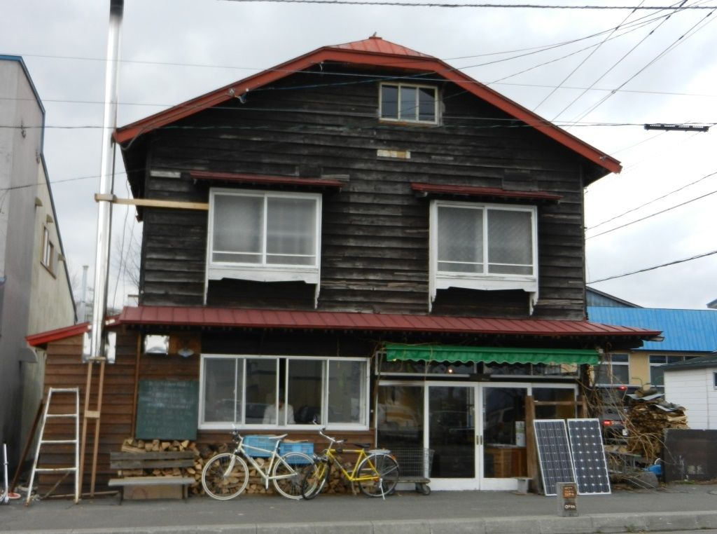 石釜パンとカフェギャラリーの店「ラムヤート」