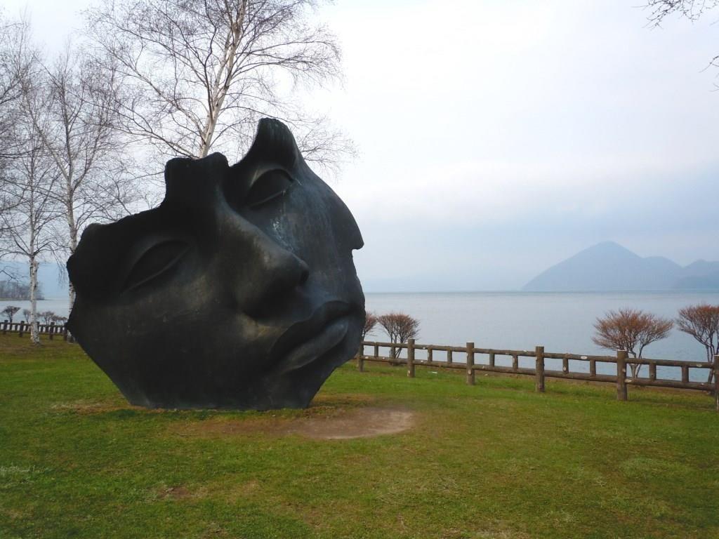 緑と芸術の憩いのスポット「有珠山噴火記念公園」