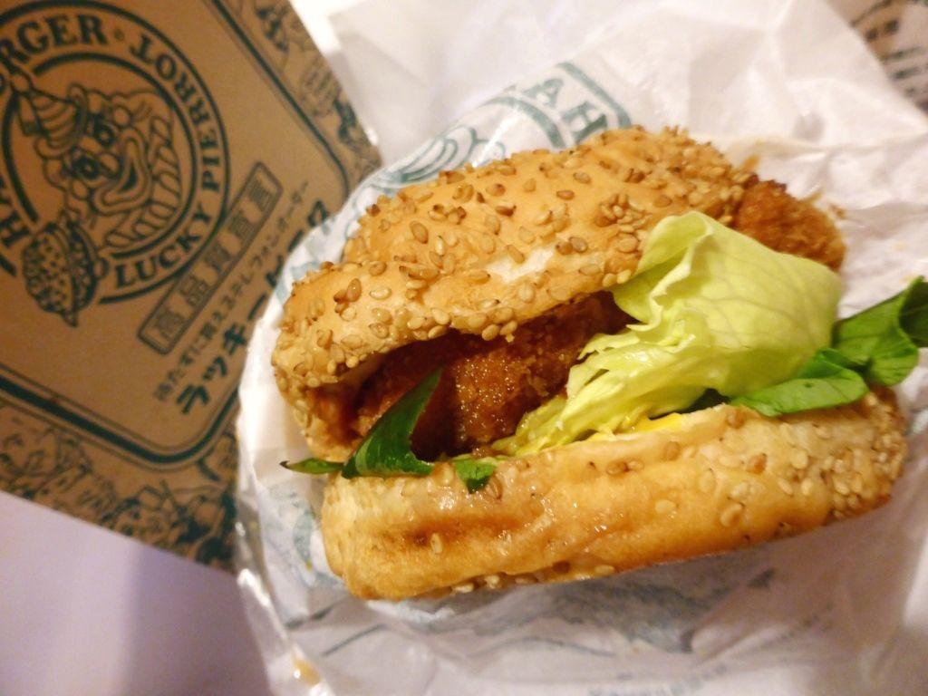 有名ご当地ハンバーガーはこれ!「ラッキーピエロ」