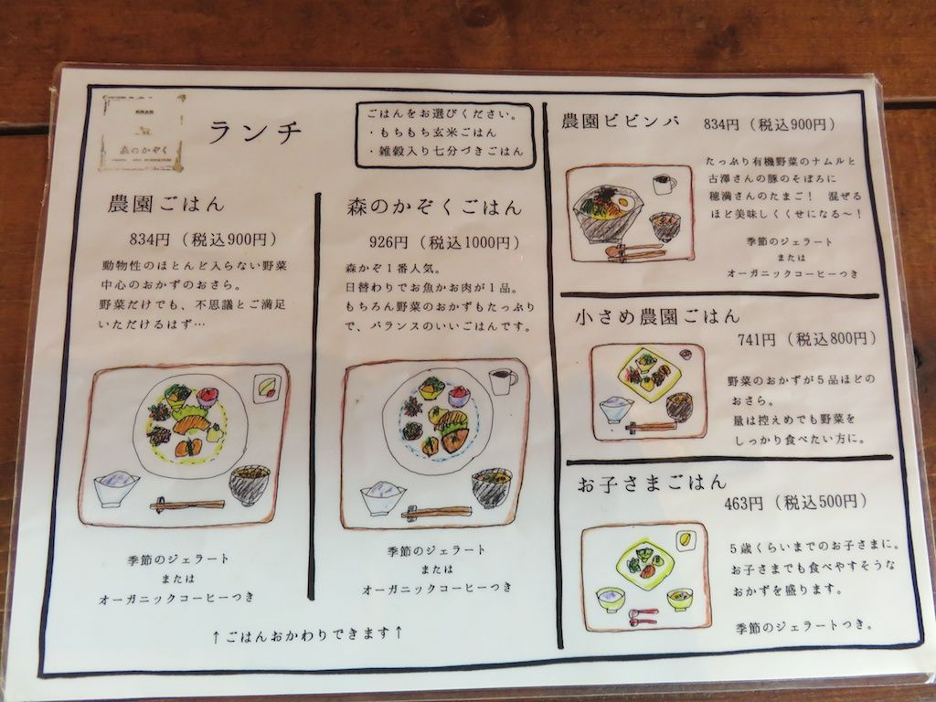 ヘルシーで美味しいランチメニューはデザート付きで¥1000以下!!