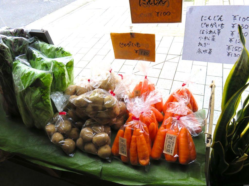 美味しい野菜は購入可能!