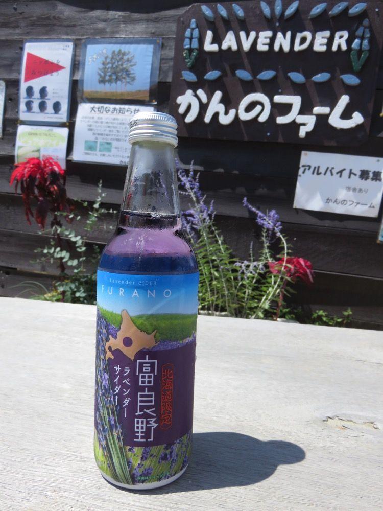 北海道の味が楽しめる売店「きん・こん・かんの」