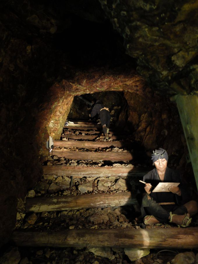 江戸時代の坑道「宗太夫坑」