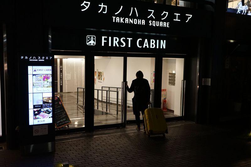 京都駅からアクセス抜群の街の中心エリア