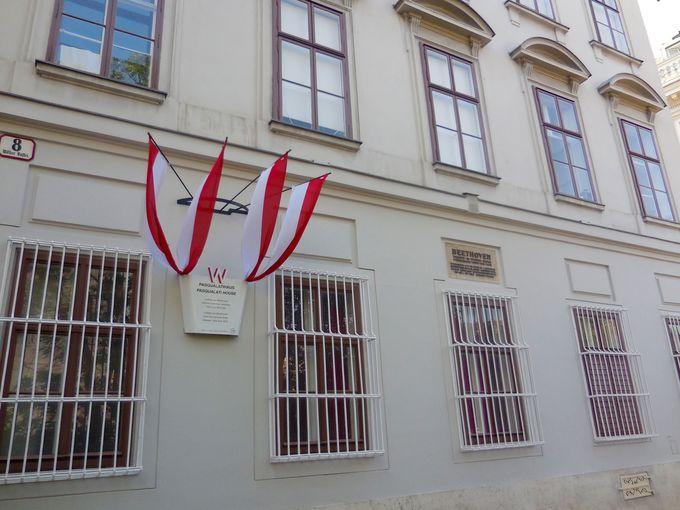 「エリーゼのために」「運命」を作曲した家、パスクァラティハウス