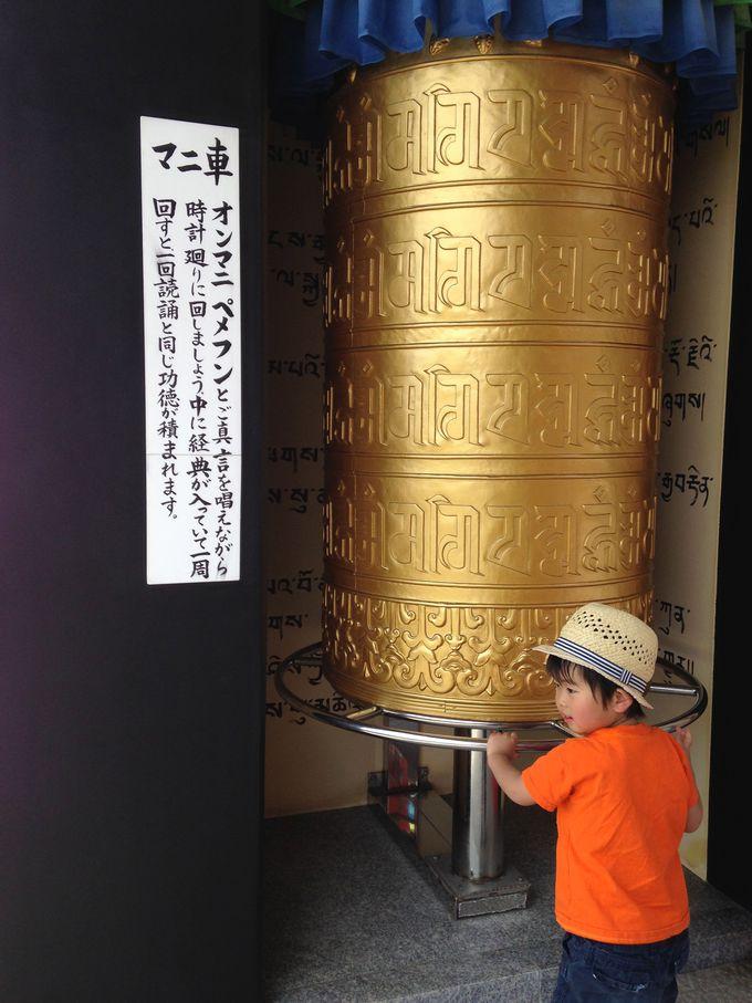 マニ車、タンカ、仏像…チベット仏教に触れる