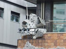 """""""えびす顔""""になれる街。東京・恵比寿で「恵比寿尽くし」ツアー!"""