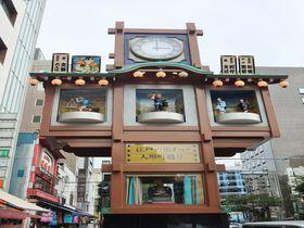 町をいろどる人形たち。東京・人形町「からくり櫓」と、人形焼の名店めぐり!