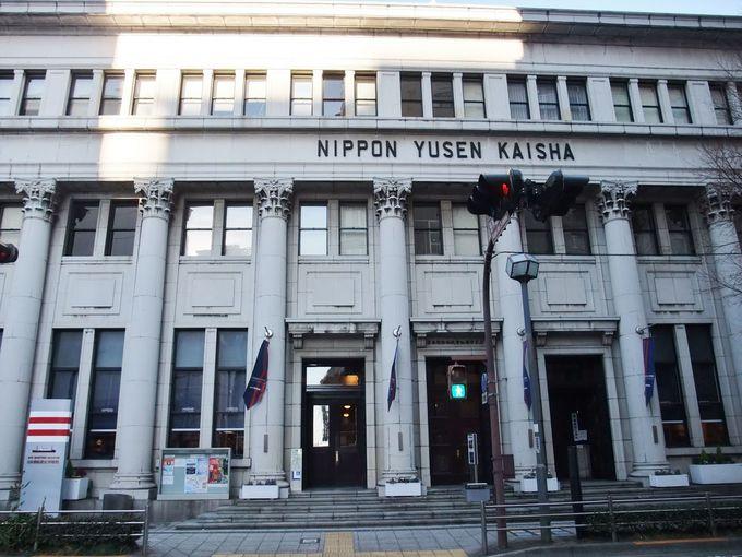 クラシックなビル内の「日本郵船歴史博物館」