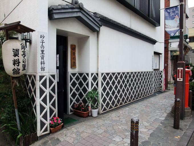名品がズラリ!「川崎・砂子(いさご)の里資料館」