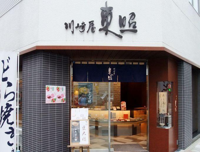 「奈良茶飯」が絶品! 「御菓子処 川崎屋東照 本店」