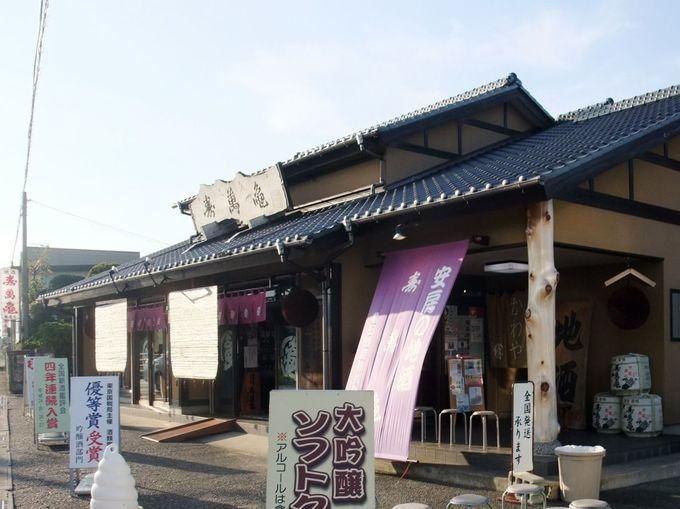 老舗の酒蔵「亀田酒造」